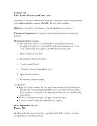 sample writer resume freelance writer resume sample free resume example and writing update lance writer resume samples documents doc 12751650 resume food service worker