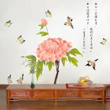online shop fundecor chinese painting peony flower wall stickers