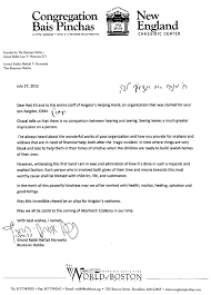 letter of appreciation to ahh from the bostoner rebbe of boston