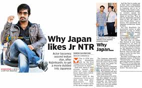 ntr2ntrfans why japan likes jrntr dc article