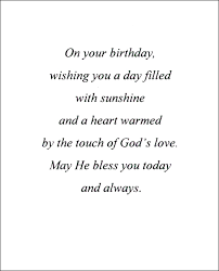 card invitation design ideas birthday bible verses quotes simple