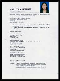 Sample Of Resume For Housekeeping by Resume Examples Housekeeping Housekeeping Houseman Resume