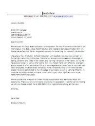 cover letter for criminal justice job