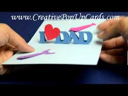easy father u0027s day pop up card youtube