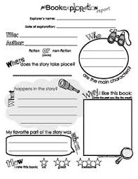 first grade book report sheet resume tips skills