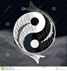 yin yang symbol stock vector illustration of 56848583