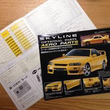 nissan skyline r34 xenon headlights r34 gtt 56k 330bhp vgc 8k ono skyline owners forum