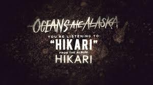 alaska photo album oceans ate alaska hikari