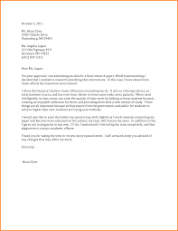 Business Letter Of Intent Sample by Want A Killer Year End Appeal Letter January 2015 Click On