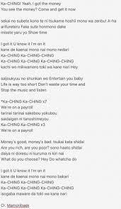 U Got It Bad Lyrics Mamori U0027ㅅ U0027 Baek On Twitter