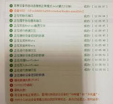 iphone 6 plus reports unknown error 9
