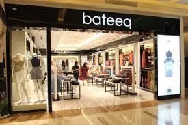 Batik Bateeq bateeq pacific place jakarta