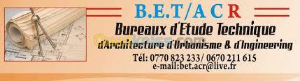 bureau d ude urbanisme architecte oran bir el djir algérie
