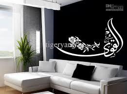 Islamic Home Decor Quran Translation In Urdu Islamic Home Decor