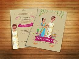 modern indian wedding invitations illustrated wedding card for south indian chettinad marriage
