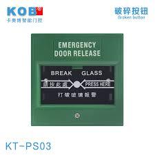 break glass door release china emergency break glass china emergency break glass shopping