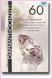 diamantene hochzeit sprüche sprüche zur diamantenen hochzeit einladung zum verkauf spruch