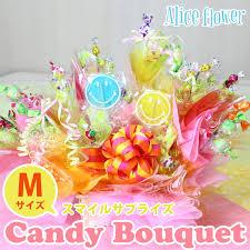 Candy Bouquet Delivery Rakuten Ichiba Shop World Gift Cavatina Rakuten Global Market