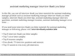 Assistant Marketing Manager Resume Sample Curatorial Assistant Cover Letter Museum Director Sample Resume