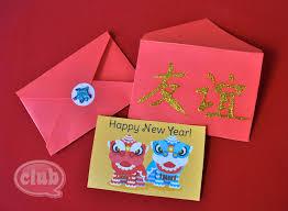 lucky envelopes lucky envelopes and envelopes glitter writing craft