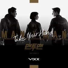 download mp3 album vixx download vixx man to man ost part 1 kpop explorer