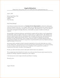 Best Resume Format For Bca Freshers by 8 Resume Sample Cover Letter Customer Service Basic Job
