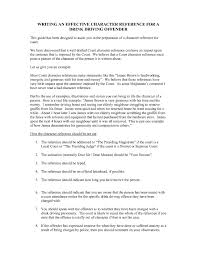reference letter generator gallery letter format examples