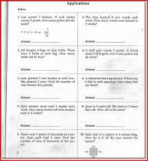 4th grade math worksheets pdf kristal project edu hash