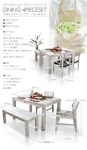 kagu mori rakuten global market hung country dining table set