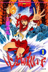 bludgeoning angel dokuro chan love live idol project anime аниме hoshizora rin koizumi