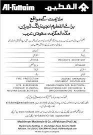 Qa Qc Engineer Resume Sample by Resume Format For Qc Civil Engineer 16 Civil Engineer Resume