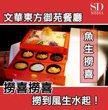 am駭agement mini cuisine sd media home