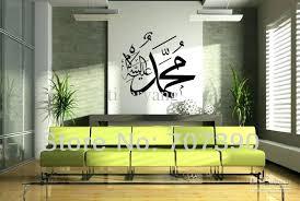 Islamic Home Decor Islamic Home Decor Translation In Decoration Store Snouzorsph Site