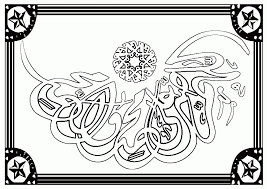 cool designs color coloring pages kids coloring