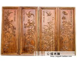 dongyang wood carving decorative wall hanging screen crafts