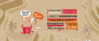 graphic design works at home modlao graphic web design luang prabang laos