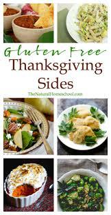 gluten free thanksgiving sides the homeschool