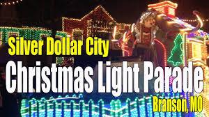 parade of lights branson mo christmas parade at silver dollar city 2017 youtube