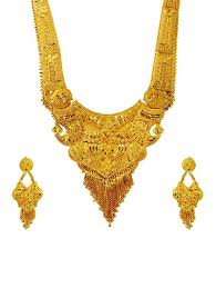 gold long necklace images Necklaces gold metal long necklace limeroad jpg