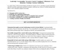 sle professional resume template resume templates county clerk exles bakery clerk resume sle