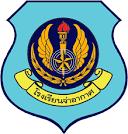 โรงเรียนจ่าอากาศ ประจำปี 2558 งาน