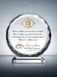 15th wedding anniversary gift 15th wedding anniversary gifts wedding gifts wedding ideas and