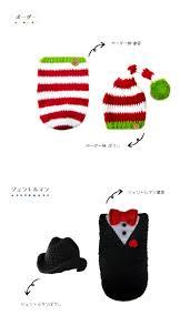suzuya rakuten ichiba rakuten global market costume baby