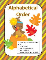 order thanksgiving theme