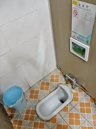 Bathroom In Thai The Secret To Using A Squat Toilet Grrrl Traveler