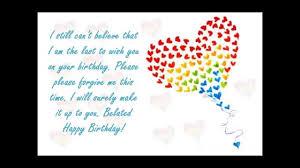 belated birthday wishes youtube