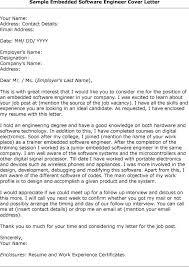 software developer cover letter examples cover letter software