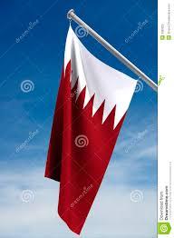 Flag Of Qatar Qatar Flag With Clipping Path Stock Illustration Illustration