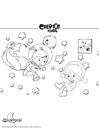 chloe u0027s in outerspace coloring pages hellokids com