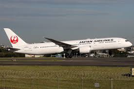 Japan Airlines Route Map by Japan Airlines Flight Tracker Jl Jal Plane Finder